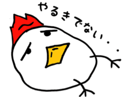 Chicken555 sticker #6626656