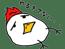 Chicken555 sticker #6626656