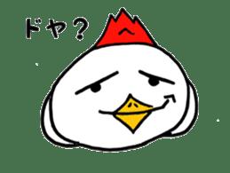 Chicken555 sticker #6626658