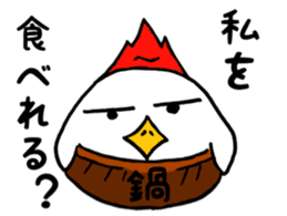 Chicken555 sticker #6626663