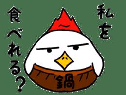 Chicken555 sticker #6626663