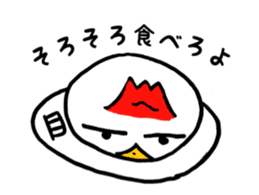 Chicken555 sticker #6626664