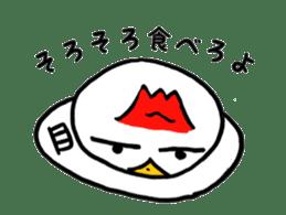 Chicken555 sticker #6626664