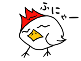 Chicken555 sticker #6626666