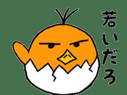 Chicken555 sticker #6626670