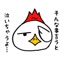 Chicken555 sticker #6626671