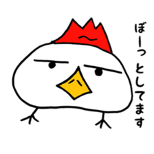 Chicken555 sticker #6626672