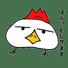 Chicken555 sticker #6626672
