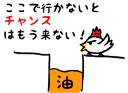 Chicken555 sticker #6626673