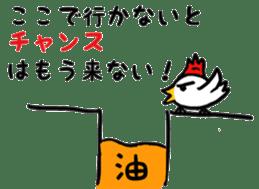 Chicken555 sticker #6626673