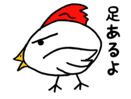 Chicken555 sticker #6626675