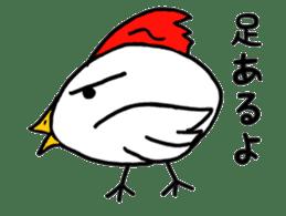 Chicken555 sticker #6626675