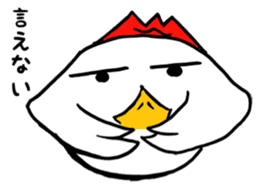 Chicken555 sticker #6626676