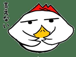 Chicken555 sticker #6626676
