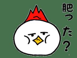 Chicken555 sticker #6626677