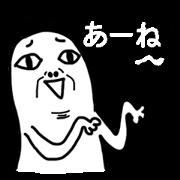 สติ๊กเกอร์ไลน์ Mr.978(Japanese)