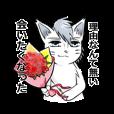 イケメン風な猫さん