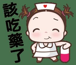 Little Nurse Girl sticker #6632216