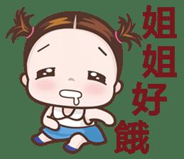 Little Nurse Girl sticker #6632217