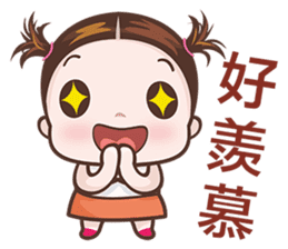 Little Nurse Girl sticker #6632218