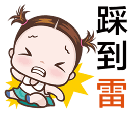 Little Nurse Girl sticker #6632219