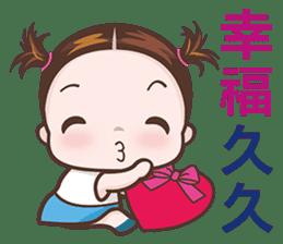Little Nurse Girl sticker #6632224