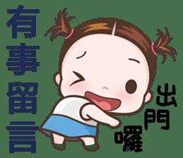 Little Nurse Girl sticker #6632225