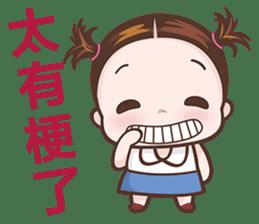 Little Nurse Girl sticker #6632226