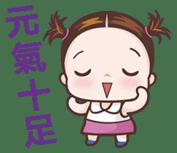 Little Nurse Girl sticker #6632229