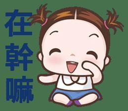 Little Nurse Girl sticker #6632231