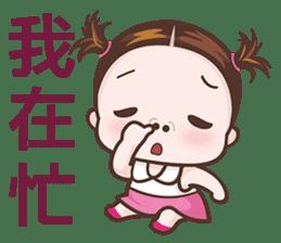 Little Nurse Girl sticker #6632238