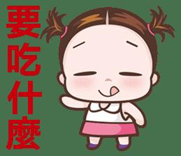 Little Nurse Girl sticker #6632239