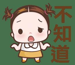 Little Nurse Girl sticker #6632240