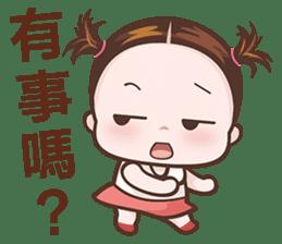 Little Nurse Girl sticker #6632241