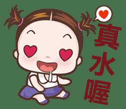 Little Nurse Girl sticker #6632242