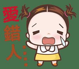 Little Nurse Girl sticker #6632243