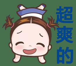 Little Nurse Girl sticker #6632245
