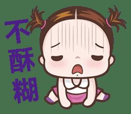 Little Nurse Girl sticker #6632246