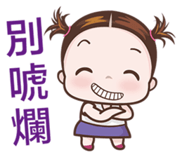 Little Nurse Girl sticker #6632248