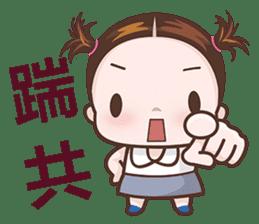 Little Nurse Girl sticker #6632249
