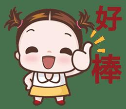 Little Nurse Girl sticker #6632254