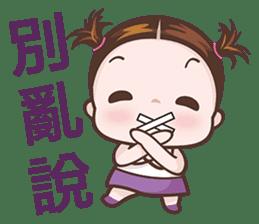 Little Nurse Girl sticker #6632255