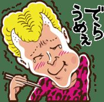 The Native Nagoya Dialect sticker #6638376