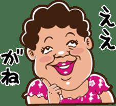 The Native Nagoya Dialect sticker #6638377