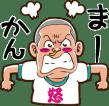 The Native Nagoya Dialect sticker #6638378