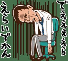 The Native Nagoya Dialect sticker #6638380