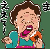 The Native Nagoya Dialect sticker #6638381