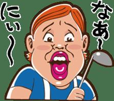 The Native Nagoya Dialect sticker #6638383