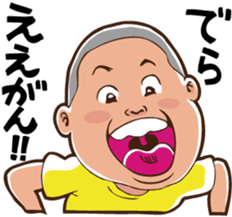 The Native Nagoya Dialect sticker #6638387