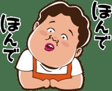 The Native Nagoya Dialect sticker #6638388